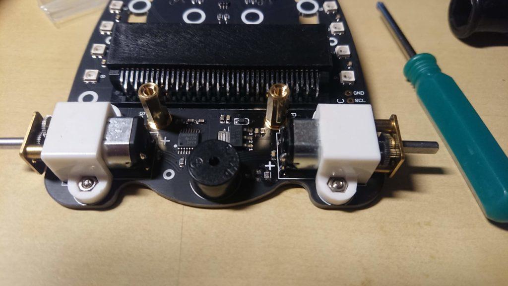 ビットボットの電池ケースの土台
