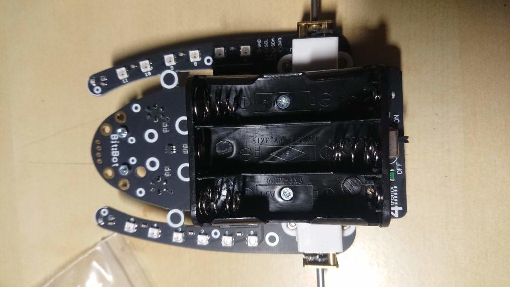 ビットボットの電池ケースの固定