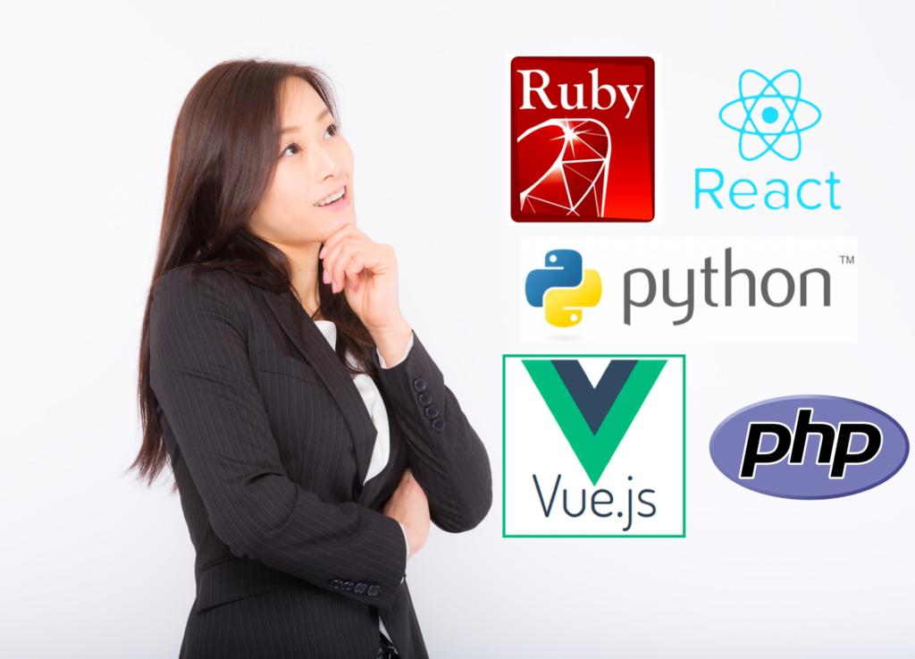 テックブーストオンラインで学べるプログラミング言語、Python/Django, PHP/Laravel, Ruby on rails, react, Vue.js